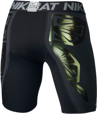 Nike Pro Combat Ultra Light Slider Short