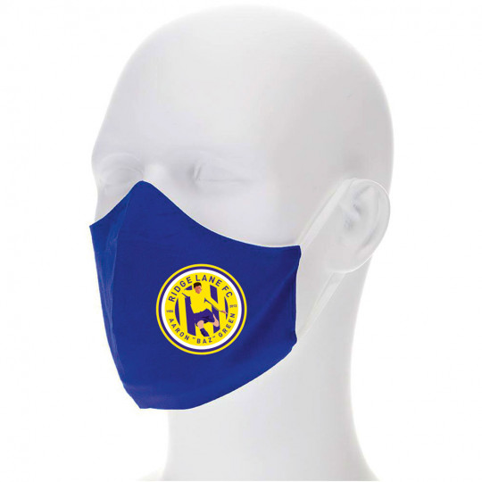 Personalised Face Mask/Covering Junior Royal Blue